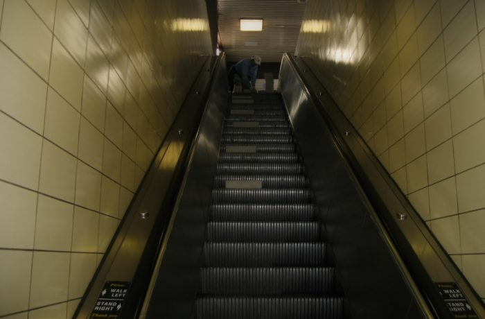 Jane Subway Station